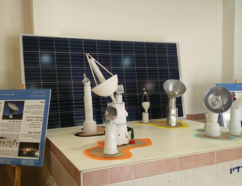 דגם של רדיו טלסקופ